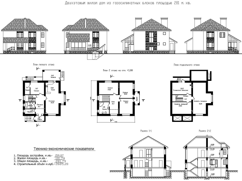 Пример чертежей дома из газосиликатных блоков