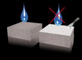 Влага не испортит свойств этого бетона