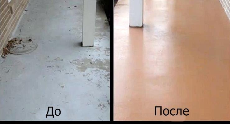 Окрашенный пол из бетона